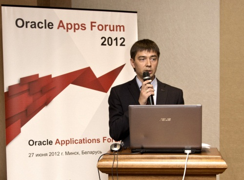 EBS Partners Slava Gural Oracle AppsForum Minsk